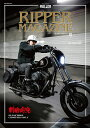 RIPPER MAGAZINE 斬捨御免OLD SCHOOL CHOPPERS ONLY 10