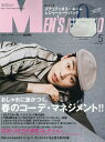 Men's NONNO(メンズノンノ) 2018年5月号【雑誌】【2500円以上送料無料】