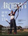 アーチェリー 2018年5月号【雑誌】【2500円以上送料無...