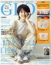 【100円クーポン配布中!】GLOW(グロー) 2018年6月号【雑誌】