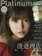 【店内全品5倍】Platinum FLASH Vol.4【3000円以上送料無料】