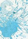 危ノーマル系女子 02/真田ジューイチ【合計3000円以上で送料無料】