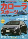 トヨタカローラスポーツ +新世代ベーシック誕生【合計3000円以上で送料無料】