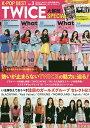 K-POP BEST Vol.3【合計3000円以上で送料無料】