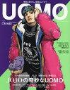 UOMO(ウオモ) 2018年10月号【雑誌】【3000円以上送料無料】