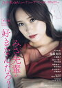 BUBKA(ブブカ) 2018年10月号【雑誌】【3000円...