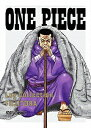 【スーパーSALE中6倍!】ONE PIECE Log Co...