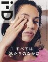 i−D JAPAN(6) 2018年11月号 【時計Begin(ビギン)増刊】【雑誌】【3000円以上送料無料】