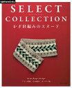 Asahi Original 865 SELECT COLLECTION