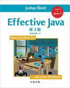 【店内全品5倍】Effective Java/ジョシュア・ブロック/柴田芳樹【3000円以上送料無料】
