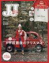 【店内全品5倍】JJ(ジェイジェイ) 2019年1月号【雑誌】【3000円以上送料無料】