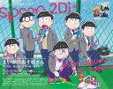spoon.2Di vol.46【合計3000円以上で送料無料】