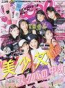 nicola(ニコラ) 2019年5月号【雑誌】【合計3000円以上で送料無料】