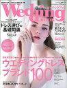 ウエディングブック No.64【3000円以上送料無料】