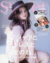 sweet(スウィート) 2019年6月号【雑誌】