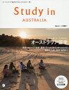 Study in AUSTRALIA この一冊でオーストラリア留学のすべてがわかる! Vol.4/旅行【合計3000円以上で送料無料】