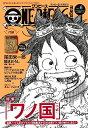 ONE PIECE magazine Vol.6/尾田栄一郎【合計3000円以上で送料無料】