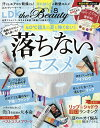 LDK the Beauty 2019年8月号【雑誌】...
