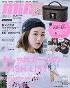 mini(ミニ) 2019年10月号【雑誌】【合計3000円以上で送料無料】