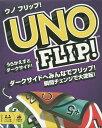 UNO FLIP!【合計3000円以上で送料無料】