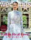 MARTHA STEWART weddings JAPAN 2020WINTER/SPRING【合計3000円以上で送料無料】