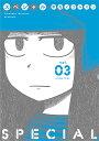 スペシャル vol.03/平方イコルスン【合計3000円以上で送料無料】