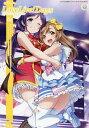 LoveLive!Days ラブライブ!総合マガジンVol.06 2020年4月号 【電撃G'sマガジン増刊】【雑誌】【合計3000円以上で送料無料】