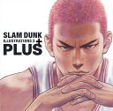 PLUS/SLAM DUNK ILLUSTRATIONS 2...