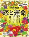 anan(アンアン) 2020年6月17日号【雑誌】【合計3...