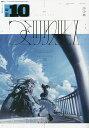コミック百合姫 2020年10月号【雑誌】【合計3000円以上で送料無料】