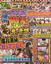 ぱちんこオリ術メガMIX vol.42【3000円以上送料無料】