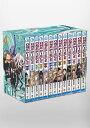 ONE PIECE 第2部 EP4 BOX・水の都 ジャンプコミックス 13巻セット/尾田栄一郎【3000円以上送料無料】