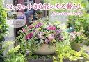 カレンダー '22 12ヶ月の小さな花の【3000円以上送料無料】