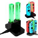 Nintendo Switch Joy-Con 充電器スタンド 4台同時充電 ニンテンドー スイッチ Joy-Con コントローラー 充電ホルダー ジョイコン チャージャー 急速充電