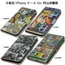 【手帳型 iPhone Plus カバー】スマホケース 手帳タイプ【Reggae / レゲエ4/レコード】【メール便OK】/楽天カード分割