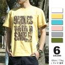 ショッピングRONI Tシャツ 半袖 メンズ フォト写真 レゲエ reggae 【メール便OK(1枚のみ)】【まとめ買割引・Tシャツフェスタ対象】【BOB photo/fst002】半袖 Tシャツ s/s S M L XL LL/ レゲエ・アメカジ・きれい目・ストリート/楽天カード分割