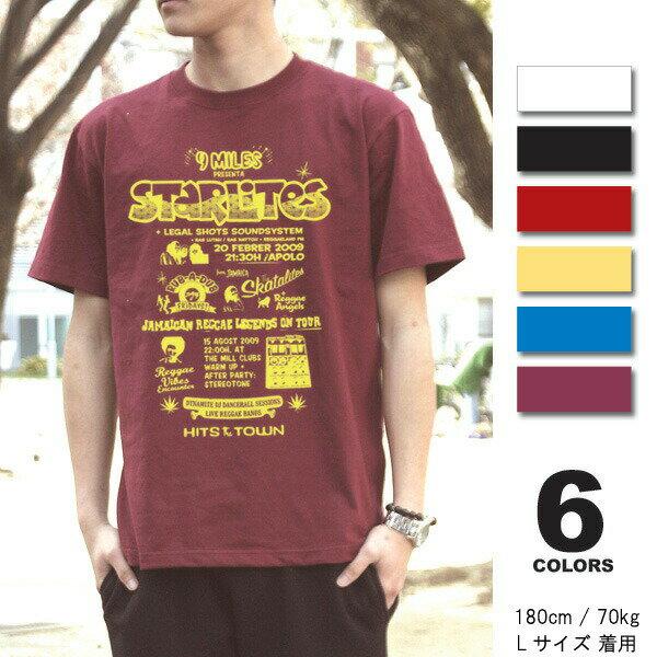 Tシャツ 半袖 メンズレゲエ reggae【メール便OK(1枚のみ)】【まとめ買割引・Tシャツフェスタ対象】【Starlites/fst008】半袖 Tシャツ s/s S M L XL LL/ レゲエ・アメカジ・きれい目・ストリート/楽天カード分割