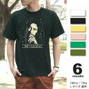 【大きいサイズ メンズ Tシャツ】レゲエ reggae【まとめ買割引・Tシャツフェスタ対象】【REGEND/fst046big】半袖 Tシャツ【3L 4L 5L/XX..