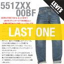 【送料無料】【SALE】リーバイス・ヴィンテージ 551ZXX-00BF在庫点数数百本のメガショップBFLEVI'S VINTAGEが充実の品揃えお好きなジーンズ・スタイルを見つけて下さい♪MEN'S リーバイス LEVI'S 551ZXX-00BFVINTAGE CLOTHING ヴィンテージ クロージング551ZXX 1960年モデル BFオリジナルウォッシュ【smtb-k】【ky】【soryouk】