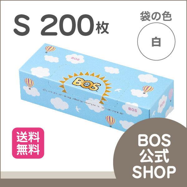 BOS公式SHOP驚異の防臭袋BOS(ボス)Sサイズ200枚入り(雲柄/袋カラー:ホワイト)送料無料