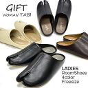 ショッピングルームシューズ レディース ルームシューズ 室内履き スリッパ 足袋 婦人靴 女性用 フリーサイズ プレゼント ギフト 軽量 GIFT TABI 28116