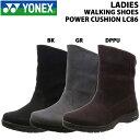 【送料無料】セール SALE ヨネックス yonex レディース ウォーキングシューズ ウィンターシューズ 冬靴 POWER CUSHION SHW-LC86