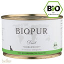 ビオピュア【BIOPUR】【正規品】BIOPUR 犬用バイ・ウーバーゲヴィヒトゥドッグフード(400g)[ダイエット・体重管理]05P03Dec16