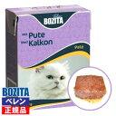 【BOZITA】ボジータ 猫用パテ ミックスミート&七面鳥キャットフード(360g)