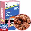 【BOZITA】ボジータ 犬用チャンクゼリー サーモンドッグフード(480g)【賞味期限:2017年5月12日】05P03Dec16
