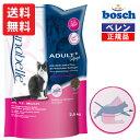 【bosch】【あす楽対応】ボッシュ・ザナベレアダルト+プラスチキングルテンフリーキャットフード(2.0kg)
