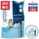 【bosch】【あす楽対応】ボッシュ・ザナベレキトン+グルテンフリーキャットフード(2.0kg)