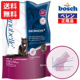 【bosch】【あす楽対応】ボッシュ・ザナベレシニアキャットフード(2.0kg)