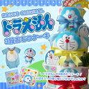【送料無料】ドラえもん3段おむつケーキ【御出産祝い】プレゼント・ギフトにピッタリ♪オムツケーキ 大人気☆おむつケーキ 男の子用 …