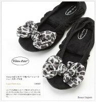 【VictorOdil】レオパード柄バレーシューズシューズポーチ付き ぺたんこ靴